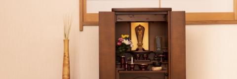 お仏壇ご購入のポイント
